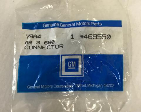 GM Exhaust Emission Control Hose Connector, 3 Way, NOS 469550