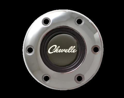 Volante S6 Series Horn Button Kit, Chevelle, Chrome