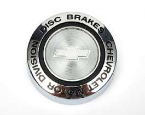 Camaro Rally Wheel Center Cap Ornament, For Cars With Disc Brakes, 1967