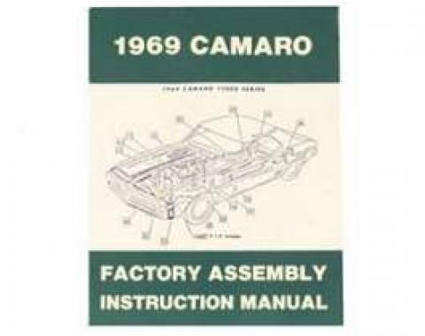 Camaro Factory Assembly Manual, 1969