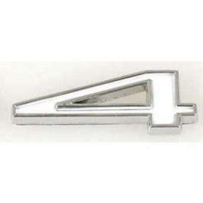 """Trim Parts Generic Number, """"4"""", White 5186A"""