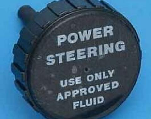 Camaro Power Steering Pump Cap, 1982-2002