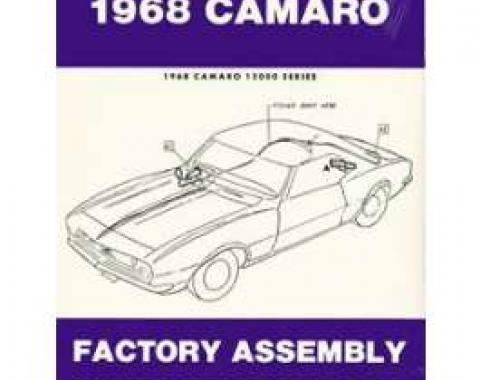 Camaro Factory Assembly Manual, 1968