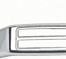 OER 1968-74 Standard Inner Door Handle, LH 7743521